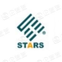 桂林星辰科技股份有限公司