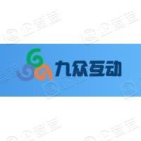 四川九众互动网络技术有限公司