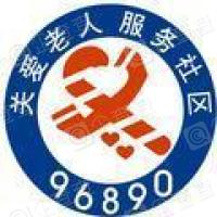 上海海阳保安服务股份有限公司