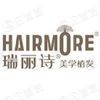 瑞丽诗(北京)企业管理有限公司