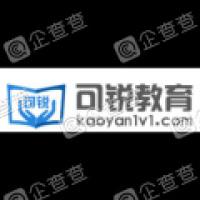 杭州可锐教育科技有限公司