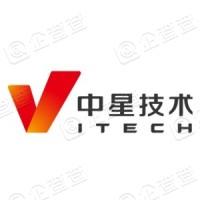 中星技术股份有限公司