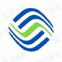 中国移动通信集团广西有限公司南宁市邕城分公司