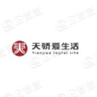重庆天骄爱生活服务股份有限公司