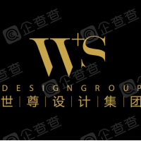 上海无间建筑设计有限公司
