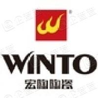广东宏陶陶瓷有限公司