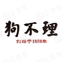 天津狗不理食品股份有限公司