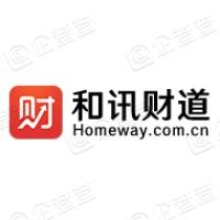 和讯信息科技有限公司上海分公司