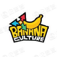 上海香蕉计划娱乐文化有限公司