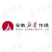 六安新华书店有限公司皖西卫生职业学院校园书店