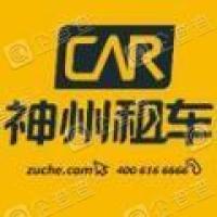 北京神州汽车租赁有限公司