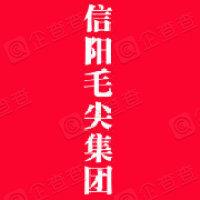 河南信阳毛尖集团有限公司