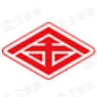 上海工程机械厂有限公司