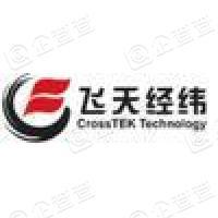 北京飞天经纬科技股份有限公司