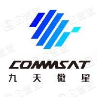 北京九天微星科技发展有限公司