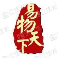 易物恒通(北京)新科技有限公司