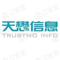 广州天懋信息系统股份有限公司