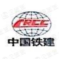 中铁二十二局集团第五工程有限公司