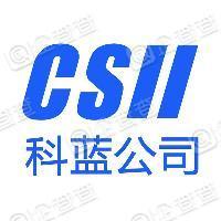 北京科蓝软件系统股份有限公司
