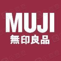 无印良品(上海)商业有限公司珠海第二分公司
