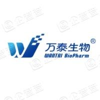 北京万泰生物药业股份有限公司