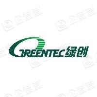 北京绿创环保设备股份有限公司
