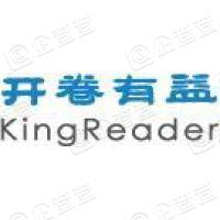 上海开阅信息技术有限公司