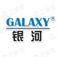 苏州银河激光科技股份有限公司