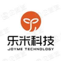 苏州乐米信息科技股份有限公司