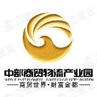 湖北照丰投资控股集团有限公司