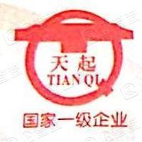 天津起重设备有限公司