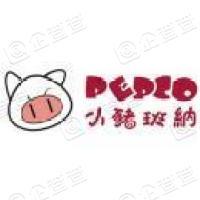 广东小猪班纳服饰股份有限公司