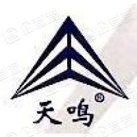 武汉天鸣集团有限公司