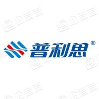 山东普利思饮用水股份有限公司