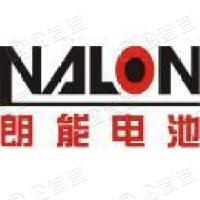 深圳市朗能电池有限公司