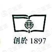 商务印书馆(上海)有限公司
