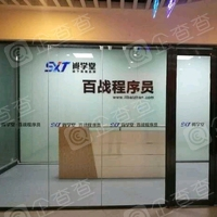 深圳市百战程序员科技有限公司
