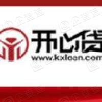 长沙开心贷金融信息服务有限公司