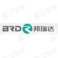 北京邦瑞达机电设备股份有限公司