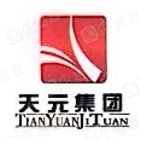 山西天元绿环科技股份有限公司