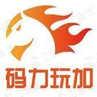 上海码力玩加教育科技有限公司