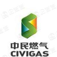 北京中民燃气有限公司