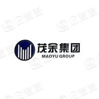 重庆茂余燃气设备股份有限公司