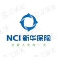 新华人寿保险股份有限公司武汉分公司汉阳营销服务部