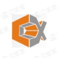 广东创兴精密制造股份有限公司