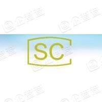 上海申驰实业有限公司