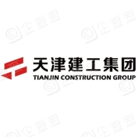 天津市建工集团(控股)有限公司