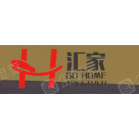 重庆汇家停车场管理有限公司昆明分公司