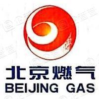 北京燃气用户服务有限公司