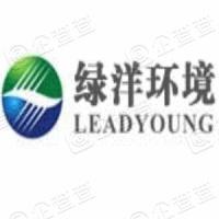 厦门绿洋环境技术股份有限公司